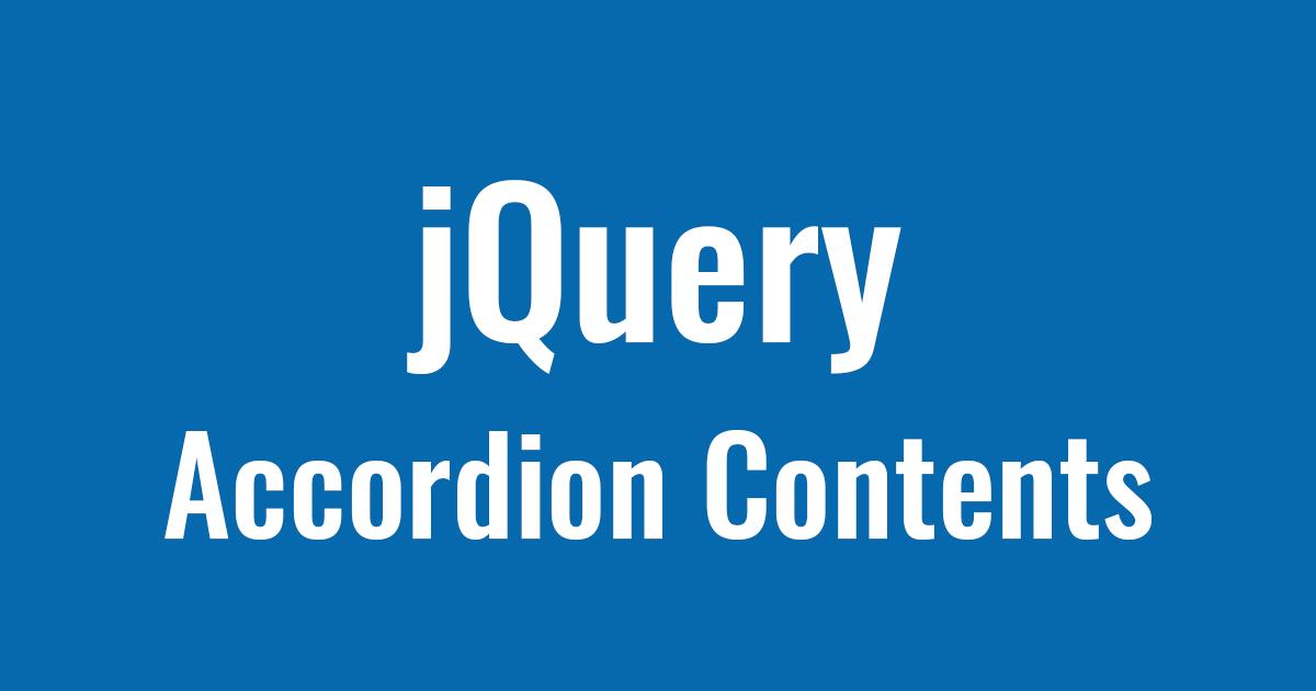 クリックで展開するアコーディオン式のコンテンツを実装する【jQuery】